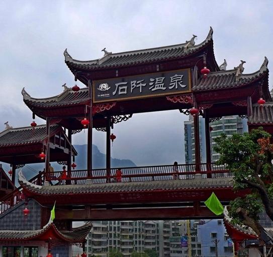 贵州温泉设备案例