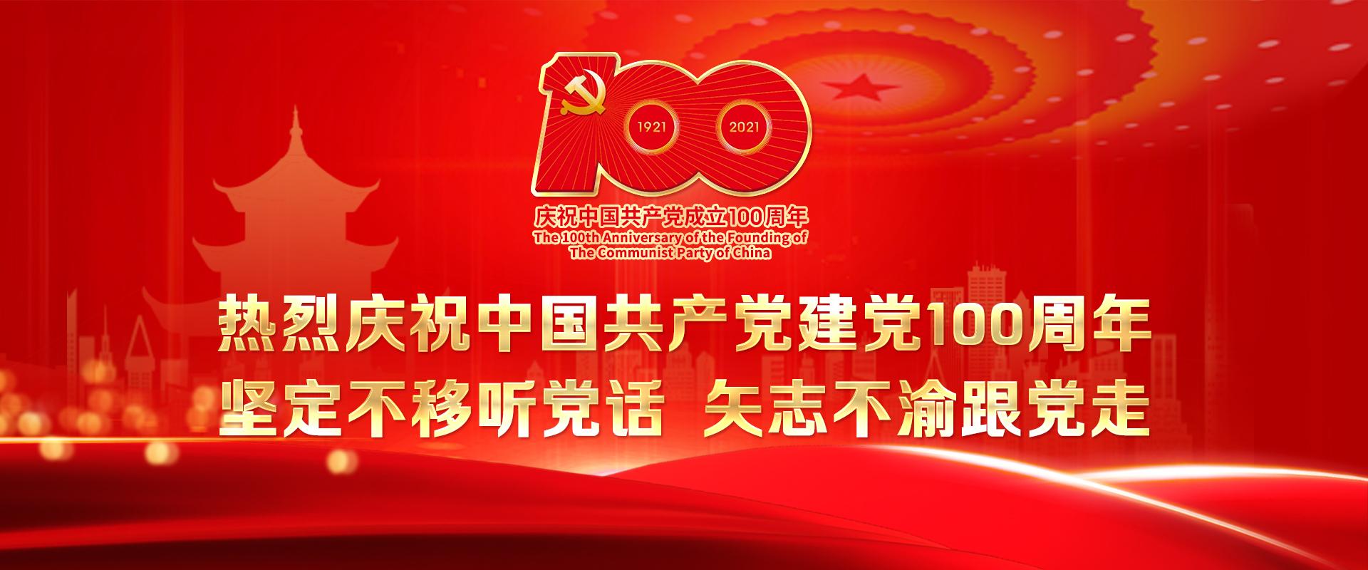 http://www.gzpool.cn/data/images/slide/20210701000122_319.jpg